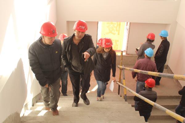基建处对在建工程和维修改造工程...
